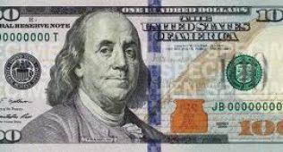 Ақш доллари тарихи