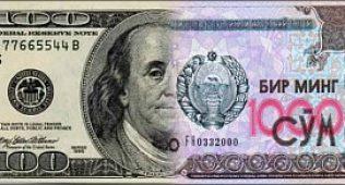 Ўзбекистон: миллий валюта курсини ким белгилайди?