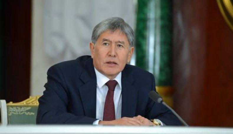 """Атамбаев: """"Қирғизистон – инвесторлар учун мутлақо ишончли мамлакат"""""""