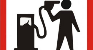 Янги йилда яна бензин қимматлади