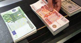 Danske bank рублнинг қисматини аниқ башорат қилган эди