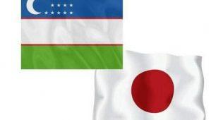 Япония ўзбекистонга $1,132 млн.лик грантлар ажратди