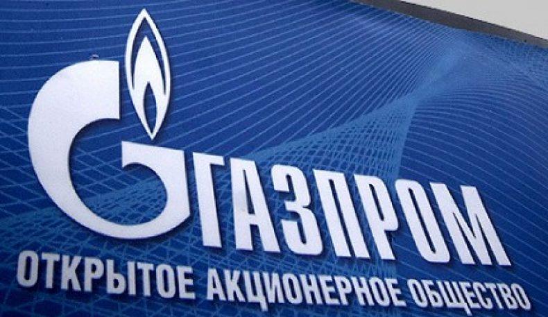 """Европа Комиссияси """"Газпром""""ни айбламоқда"""