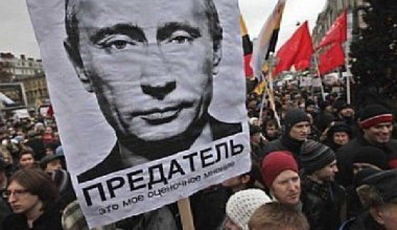 Россия мухолифати АҚШдан янги санкциялар истамоқда