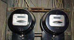 Тошкентликлар электрдан 20 миллиард сўм қарз