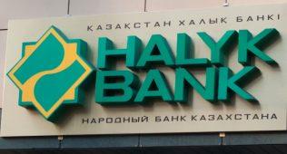 «қазақстан халық банкі» forbes рейтингидан жой олди