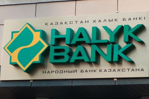 hakykbank
