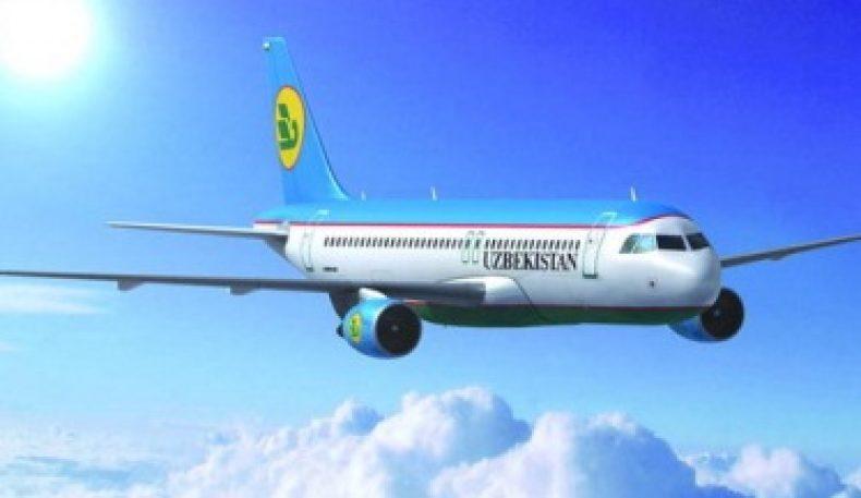 Тошкент-Киев авиақатновлари бекор қилинди