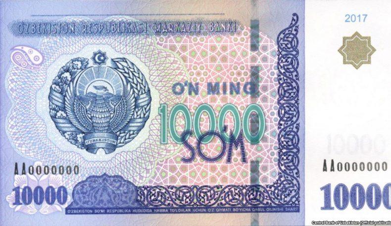Тошкент қора бозорида янги рекорд – 1 USD=7500 UZS бўлди (ЯНГИЛАНДИ)