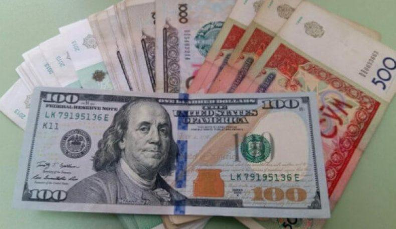 Бугун Ўзбекистон банкларида эркин вальюта харидлари бошланди