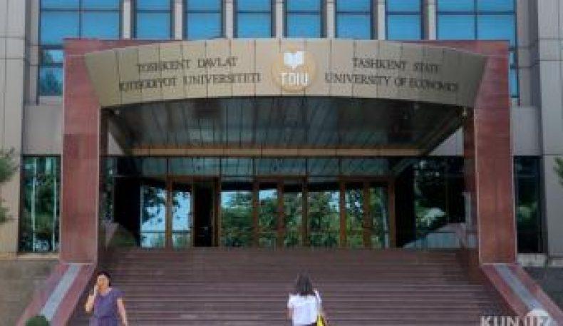 «Нархоз» қандай қилиб Осиёнинг энг яхши университети бўлиб қолди?