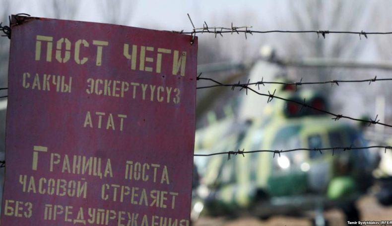 ҚР чегараолди ҳудудларига киришга рухсатнома олиш муддатини қисқартирди