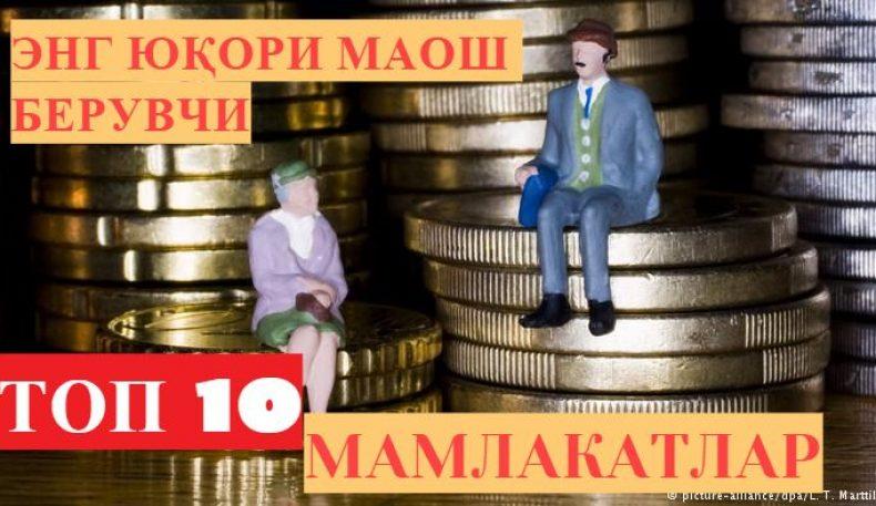 Энг юқори маош берувчи мамлакатлар Топ-10 лиги