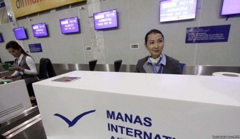 ҚР компанияси «Бишкек – Тошкент – Бишкек» доимий авиарейсини йўлга қўйди