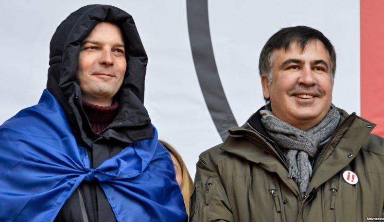 Саакашвили сўроққа келишдан бош тортди