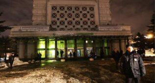 Санкт-петербургда портлаш: гумонланувчи яна 'марказий осиёлик'ми?