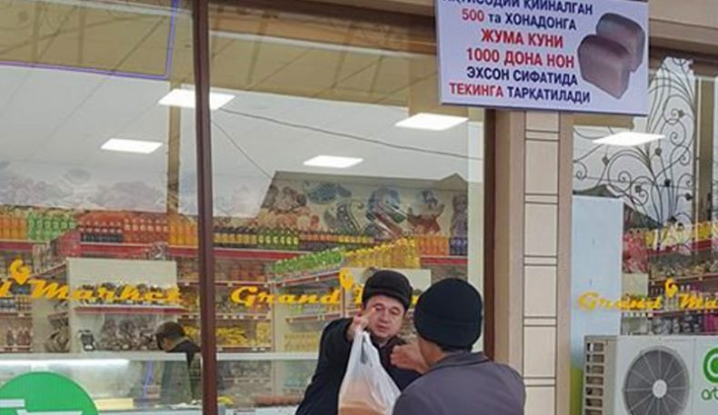 Kun.uz: Тадбиркор ҳар жума куни 1000 дона нонни эҳсон қилмоқда