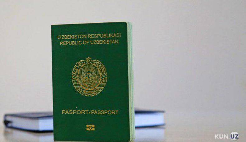 Миллий биометрик паспорт хорижга чиқиш паспорти сифатида тан олиниши мумкин