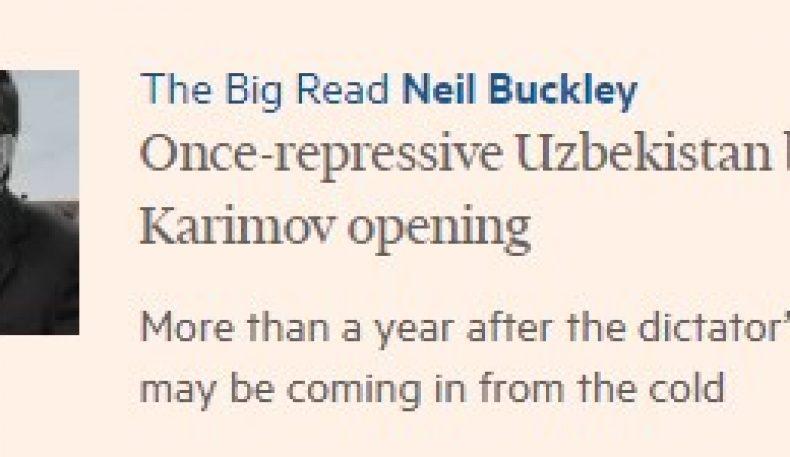Ӯзбекистон Financial Times нигоҳида