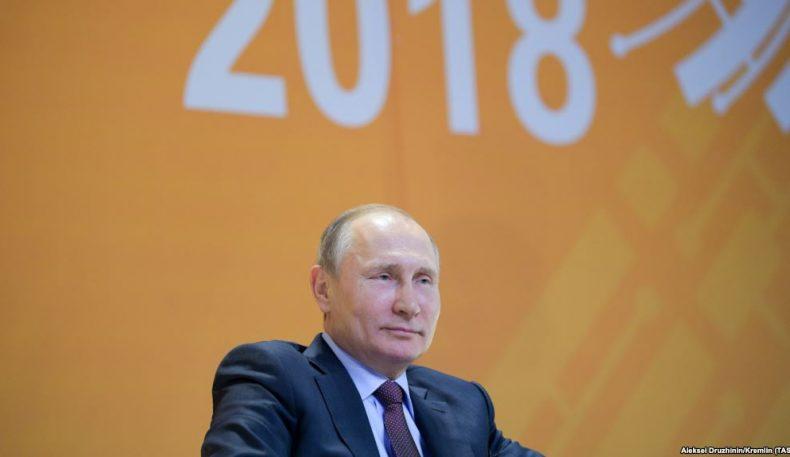 Путин хориж разведкасининг 400 агенти фош этилганини билдирди