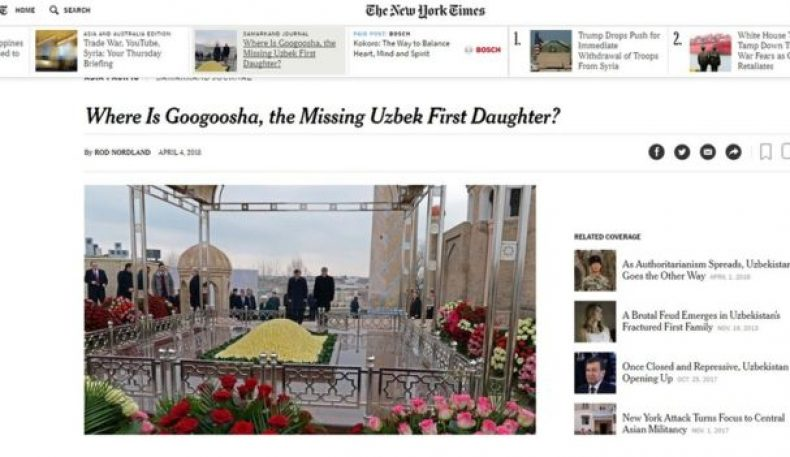 The New York Times: «Ўзбек маликаси қаерда?» Гулнорани излаб…