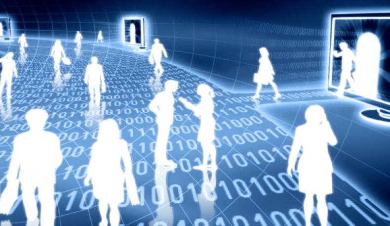 Рақамли технология – замон талаби