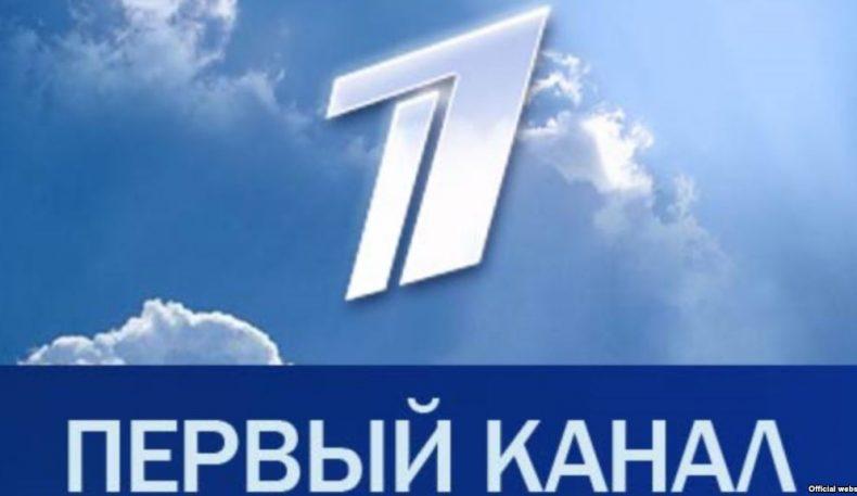 Ўзбекистон Россия билан биргаликда телеканал очмоқчи