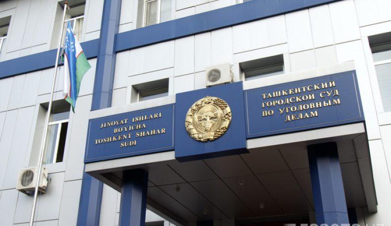 Бобомурод  Абдуллаев суд иши ниҳоялаб бормоқда