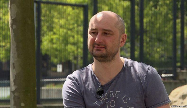 Украина бош вазири: журналист Бабченконинг ўлимига Россия алоқадор