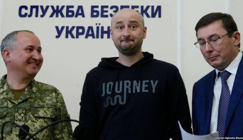 Аркадий Бабченко тирик. Суиқасд махсус амалиёт бўлиб чиқди