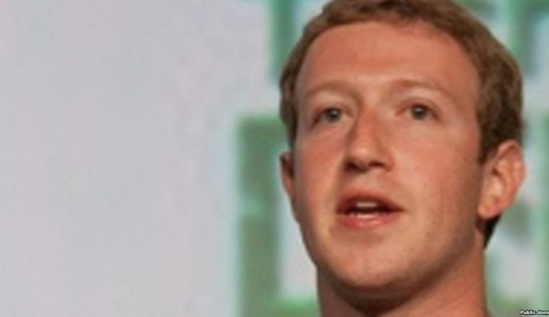 Facebook эгаси Марк Цукерберг Европарламентда чиқиш қилди