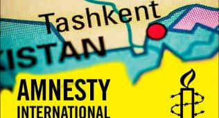 Amnesty international делегацияси кейинги 14 йил ичида илк бор ўзбекистонга ташриф буюради