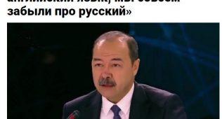Русийзабон миллатдошларим мени «миллатчи» деб ҳақоратлашларига рози эмасман