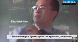 «бу видео 10 йилча олдин олинган». вазирлик ўқитувчига пул сочган талабалар видеосига муносабат билдирди