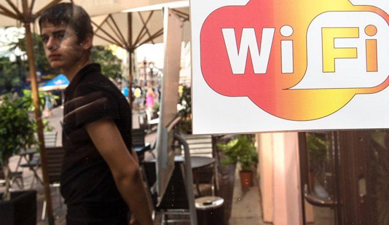 Ўзбекистонда Wi-Fi тармоғидан фойдаланувчининг шахсини тасдиқлаш мажбурий бўлди