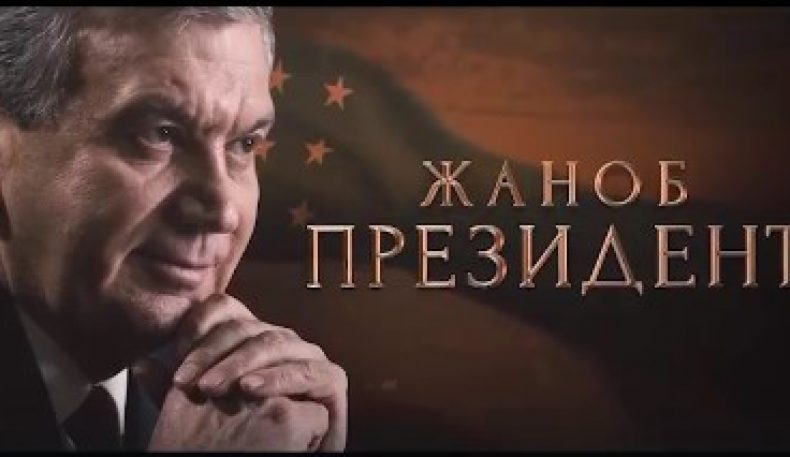 """К. Раббимов: """"Жаноб Президент"""" номли видео фильмни кўрдим"""