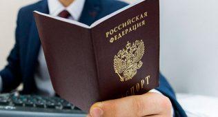 Путин 16 нафар ўзбекистонликга россия фуқаролигини берди