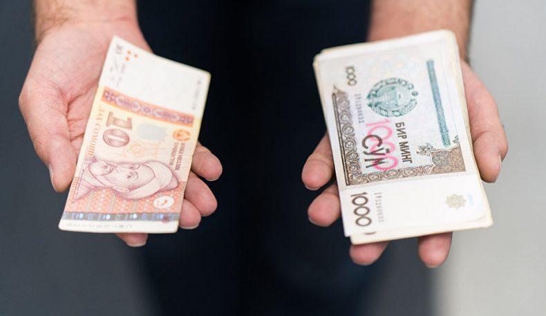 Ўзбекистонда чет эл валюталар курси яна кўтарилди