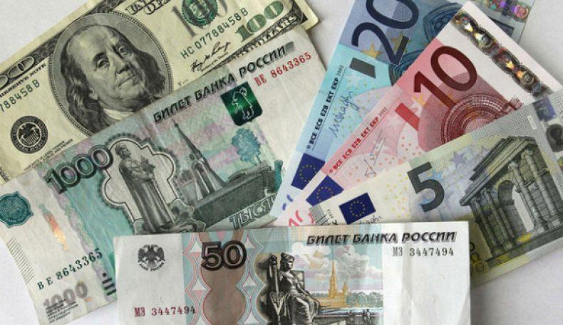 АҚШ эълон қилган санкциялардан кейин рубль курси кескин тушиб кетди