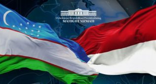 Индонезия халқига ҳамдардлик