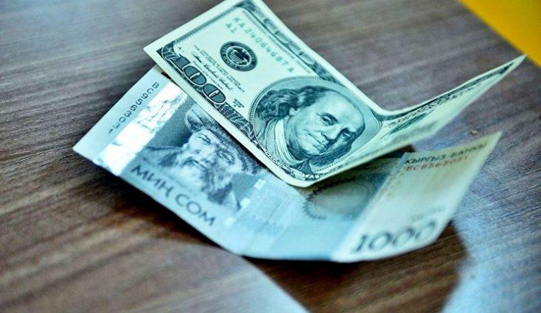 Қирғизистонда доллар курси арзонлай бошлади