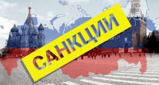 Ақшнинг россияга қарши янги санкциялари кучга кирди
