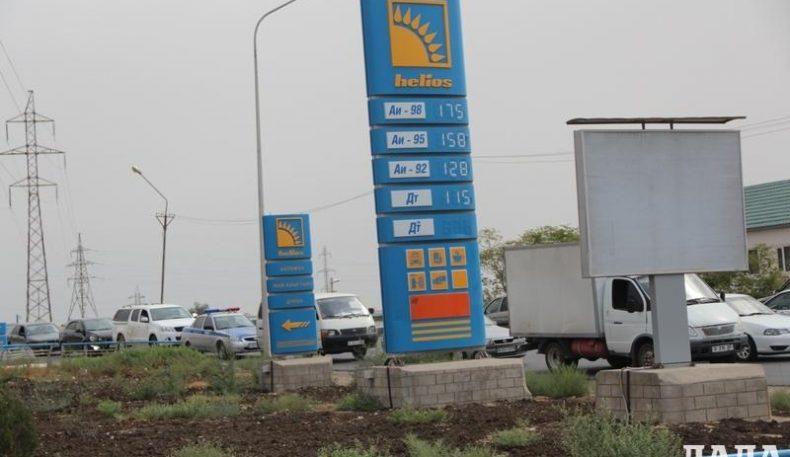 Бензин нархини асосиз оширганлар 700 минг долларлик жарима тўлади