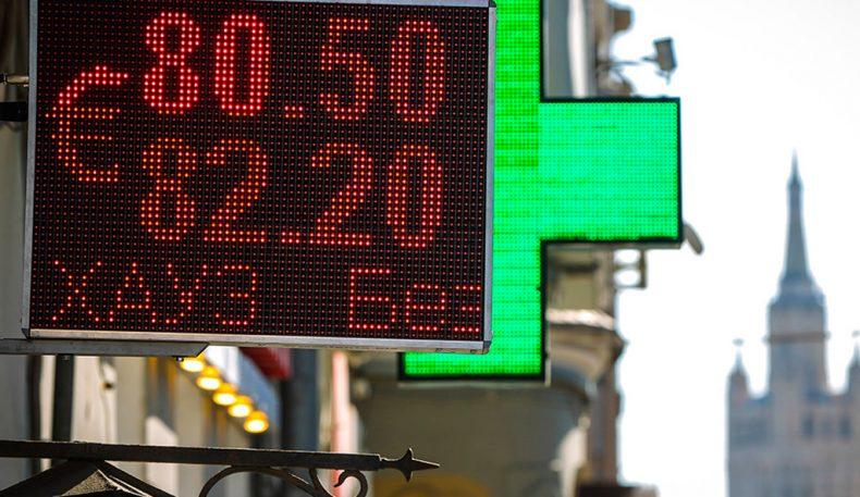 Россияда доллар курси ошиши бўйича икки йиллик рекорд янгиланди