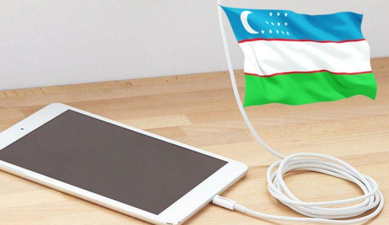 Ўзбекистонда интернетнинг нархи 2020 йилда пасайиши мумкин