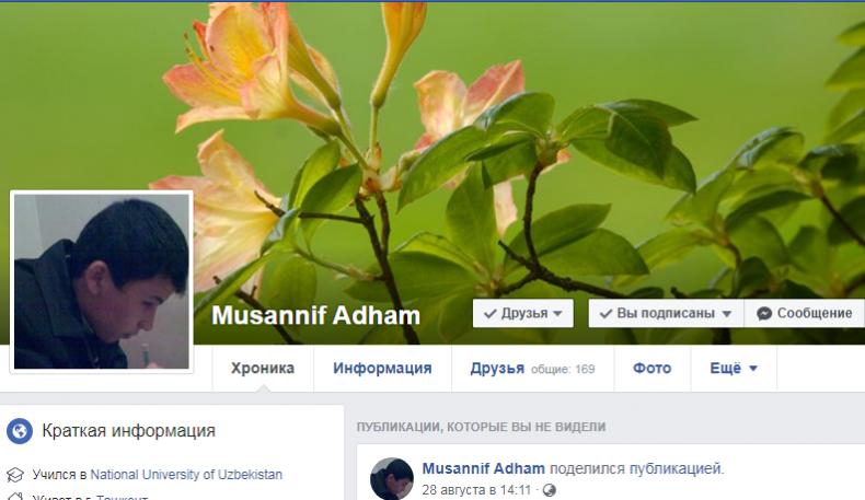 Милицияга олиб кетилган блоггер Адҳам Олимовни қариндошлари 6 кундан бери топа олмаётгани хабар қилинди