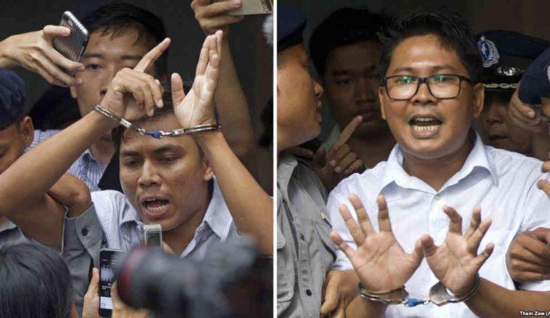 Мьянмада роҳинжа мусулмонларнинг қатлиом қилинаётганини ёзган Reuters журналистлари қамалди