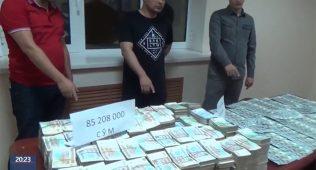 Дхх йил бошидан бери валютафурушлардан 73 млрд сўмдан ошиқ хорижий валютани мусодара қилди