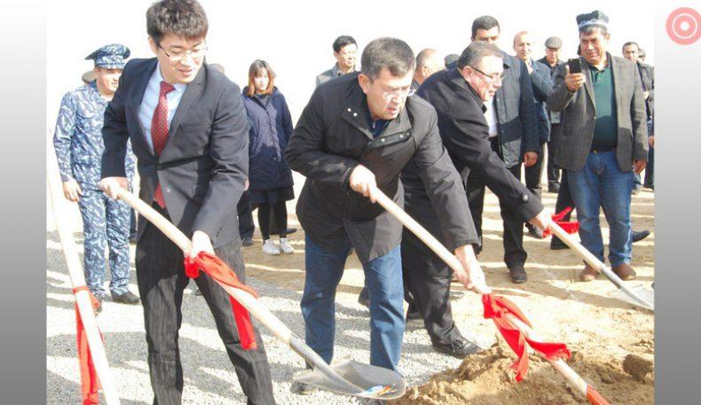 Каттақўрғонда қиймати 420 млн АҚШ долларига тенг цемент заводи қурилиши бошланди