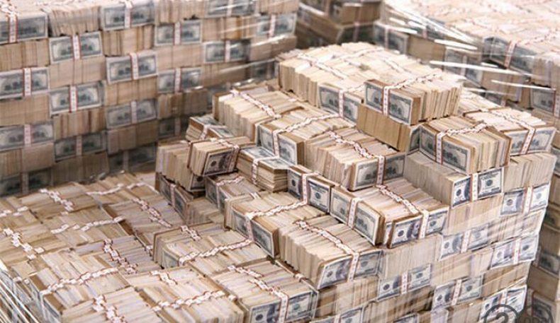 Ўзбекистоннинг ташқи қарзи 16,4 миллиард долларни ташкил қилди